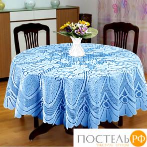 Скатерть Elegante Kerensa Цвет: Голубой Россия круглая 120 см Жаккард