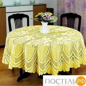 Скатерть Elegante Kerensa Цвет: Кремовый Россия круглая 120 см Жаккард