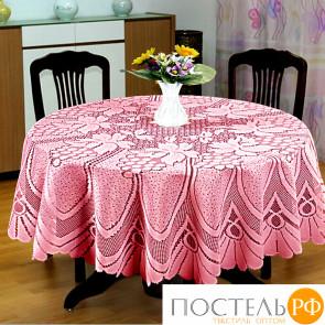 Скатерть Elegante Kerensa Цвет: Розовый Россия круглая 120 см Жаккард